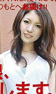 Nanami Hirai