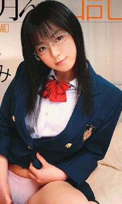 Ami Kawashima