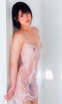 Erina Nagasawa