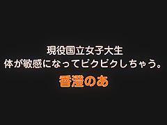 香澄のあ動画プレビュー1