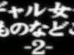 ❤❤Brown Skin Lady❤❤