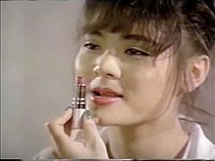 빨간앵두 4 (1988).