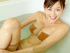ANRI Bathing Body Cream