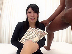 Japanese Sells for Sex