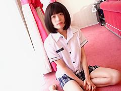 Loss 18 Year Old Freshly Graduated Hana Chan Yumemi Asaki