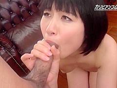 Mari Koizumi Asian Porn Videos