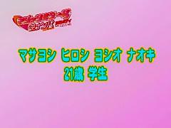 小澤マリア動画プレビュー1