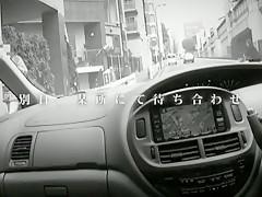 並木優動画プレビュー1