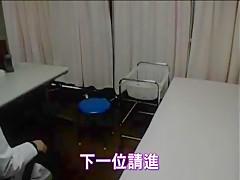 企画女優動画プレビュー1