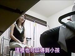 企画女優動画プレビュー14