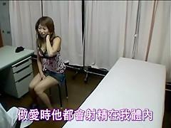 企画女優動画プレビュー24