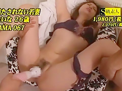 Amazing Japanese girl in Incredible JAV movie