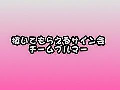樹花凜動画プレビュー6