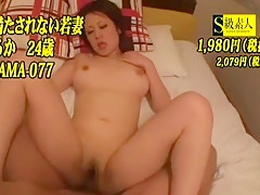 Hottest Japanese model Yuka Haneda in Incredible JAV clip