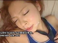 Amazing Japanese slut Minami Ooshima in Hottest Girlfriend JAV scene
