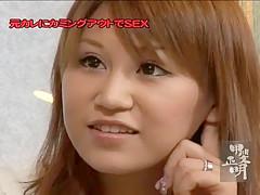 Fabulous Japanese girl in Incredible /Futanari JAV clip