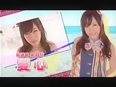Hottest Japanese whore Kurumi Tachibana in Exotic JAV video