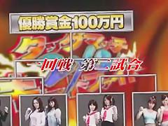 Incredible Japanese whore Eri Makino, Tsubaki Katou, Riko Shinoki in Fabulous Strapon, Cunnilingus JAV video